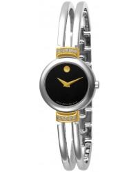Movado Harmony  Quartz Women's Watch, Stainless Steel, Black Dial, 606240